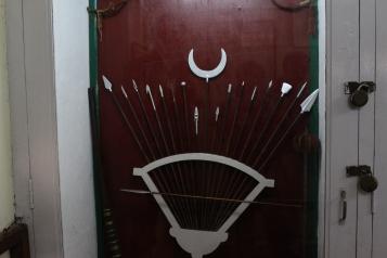 Pratap Singh's weapons