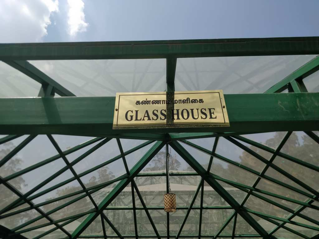 Glass House entrance